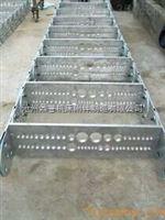 生产钢铝拖链 全封闭钢制拖链