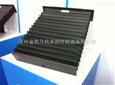 耐高温风琴防护罩、耐油防铁屑整体伸缩式皮老虎导轨防尘罩