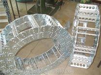 高精密制造钢制拖链厂