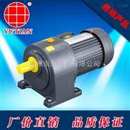 3.7kw卧式齿轮减速电机,CH40-3700-3-S