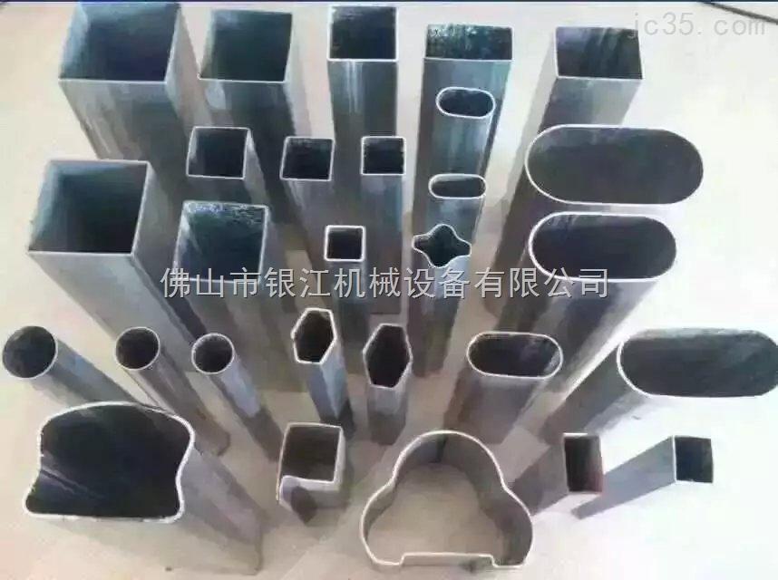 湖北襄阳高性能防盗网方管自动冲孔设备