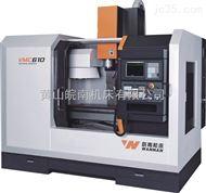 VMC610 立式加工中心