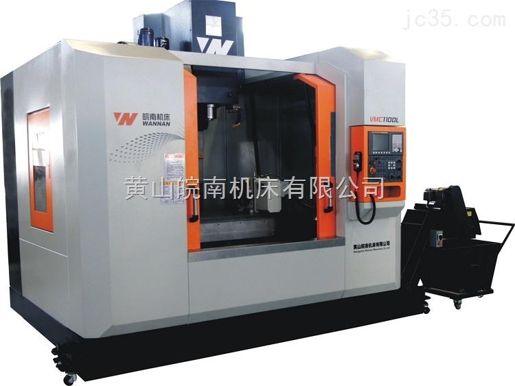 VMC1100L 立式加工中心