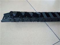 小型塑料拖链 18系列下盖可开塑料坦克链