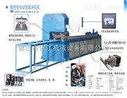 铝管钢管槽钢竞技宝全自动货架立柱冲孔机 设备厂家
