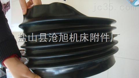 供应缝制式机床防尘套