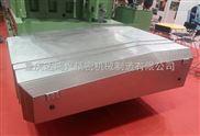 定制机床钢板导轨防护罩
