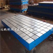 供应铸铁平台平板条形平台T型槽平台 规格齐全
