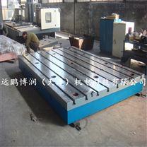 天津远鹏博润供应铸铁平台平板 电机试验台可开槽打孔