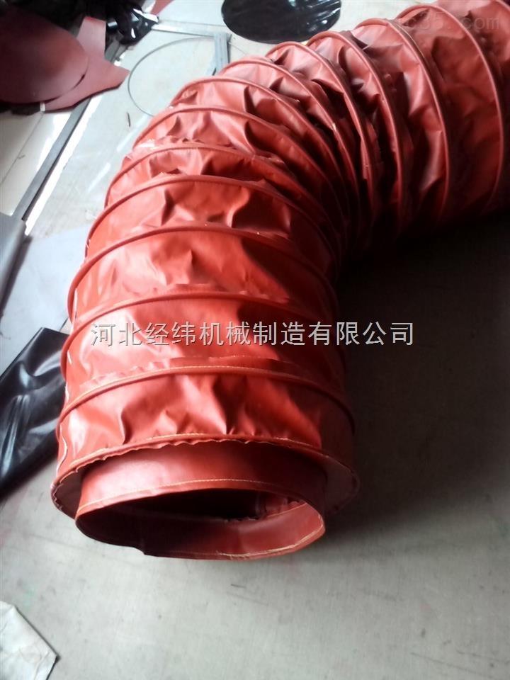 风口专用骨架伸缩软连接防火高温软连接