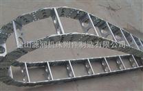 穿线钢铝拖链生产厂家