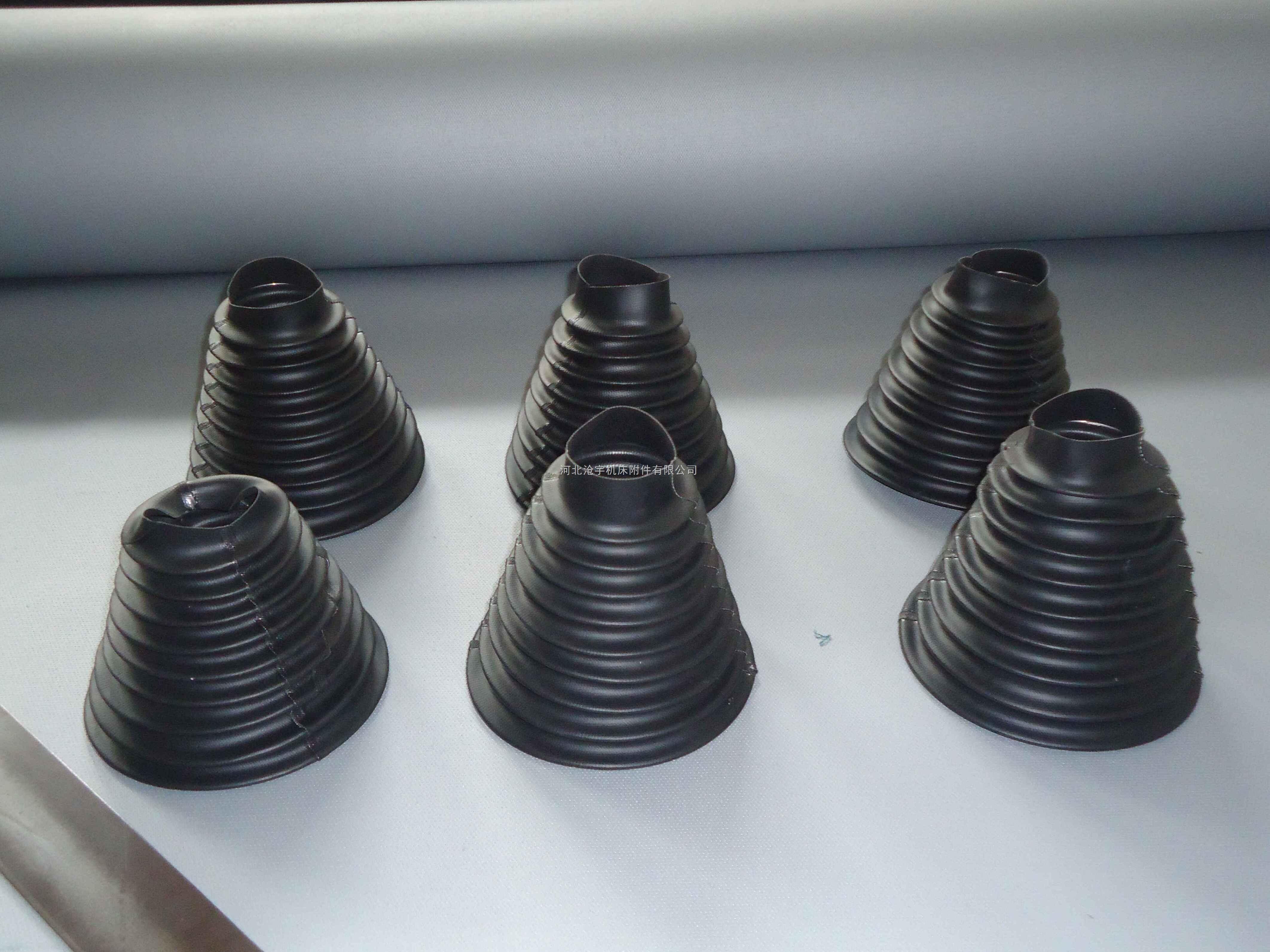耐磨损机械设备锥形油缸拉伸缩防尘罩