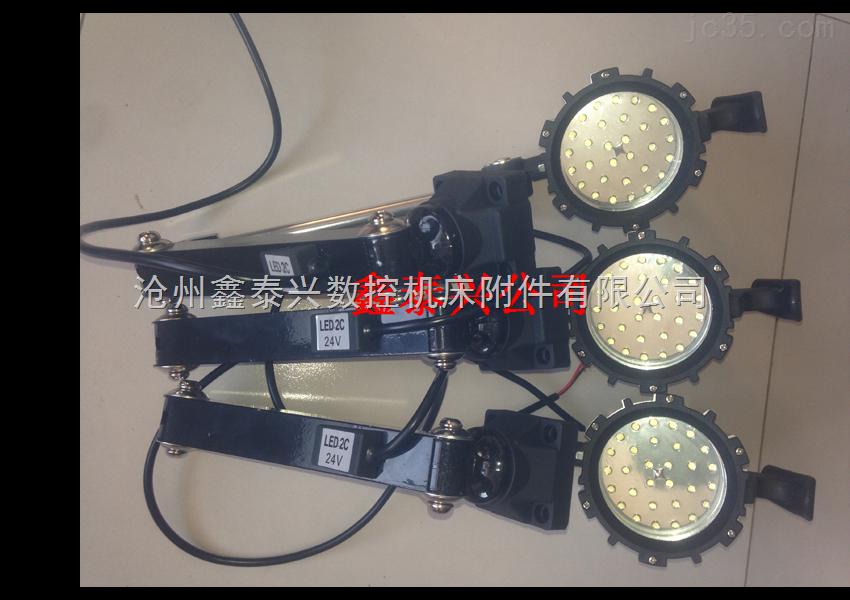 供应机床LED防爆灯