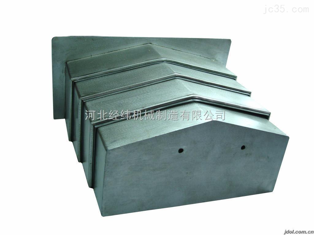 加工中心起脊式机床钢板防护罩