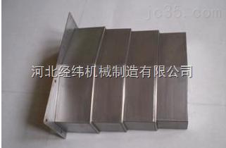 优质防铁屑钢板导轨防护罩
