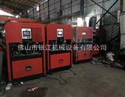 重型仓储货架自动冲孔机锌钢护栏竞技宝冲液压孔机