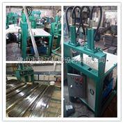 儋州庆阳锌钢护栏半自动穿孔机槽钢货架液压穿孔机