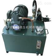非标定做液压站、液压系统