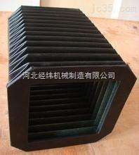 订做石材机械风琴防护罩