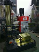 厂家生产ZQ3032X10机械摇臂钻床/机械变速/自动进给/摇臂钻