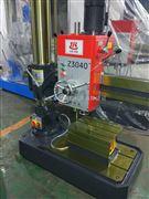 Z3040x13(16级变速)液压摇臂钻床/液压变速/液压锁紧