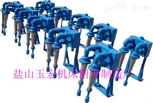 系列涡旋分离器