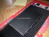 按照要求生产机床防尘折布