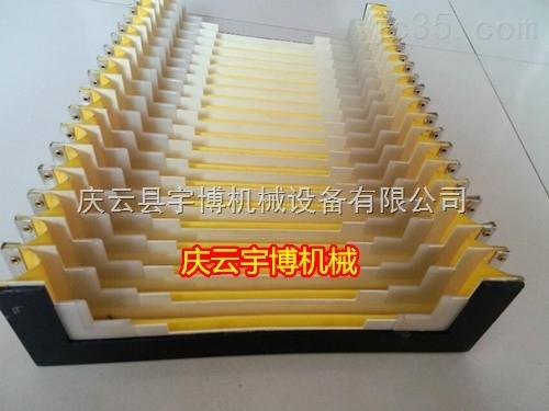 辽阳柔性风琴式防护罩 机床导轨风琴罩 伸缩罩
