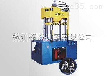 高效冷挤压机供应商