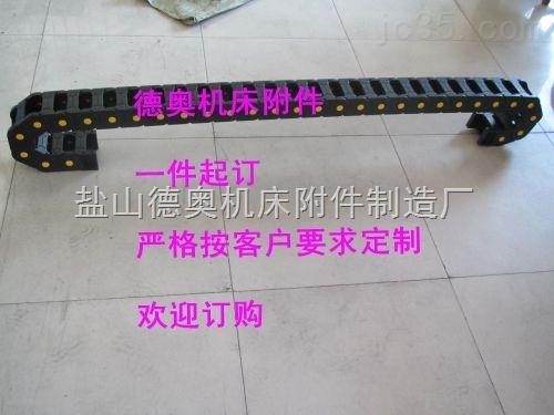 东阳半封闭式塑料拖链定做产品