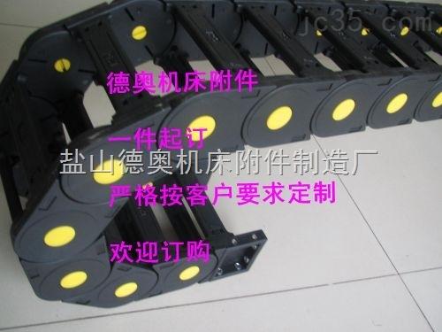 永安精致型穿线系列塑料拖链优质厂家