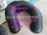 防尘型活塞杆保护套,耐酸碱活塞杆保护套