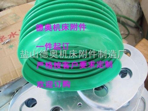 防尘型油缸保护套,钢圈支撑型油缸保护套