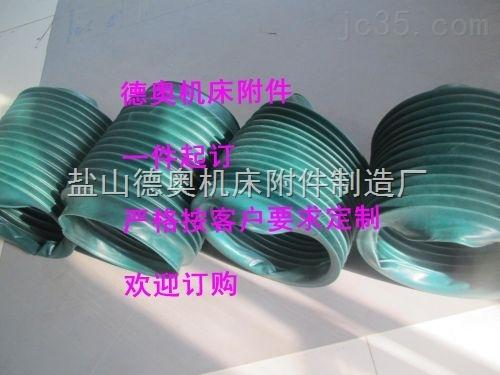 广汉600口径气缸保护套,气缸保护套厂家直销