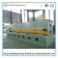 液压闸式剪板机QC11Y-6*6200