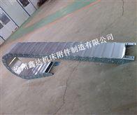 定制高强度钢铝拖链