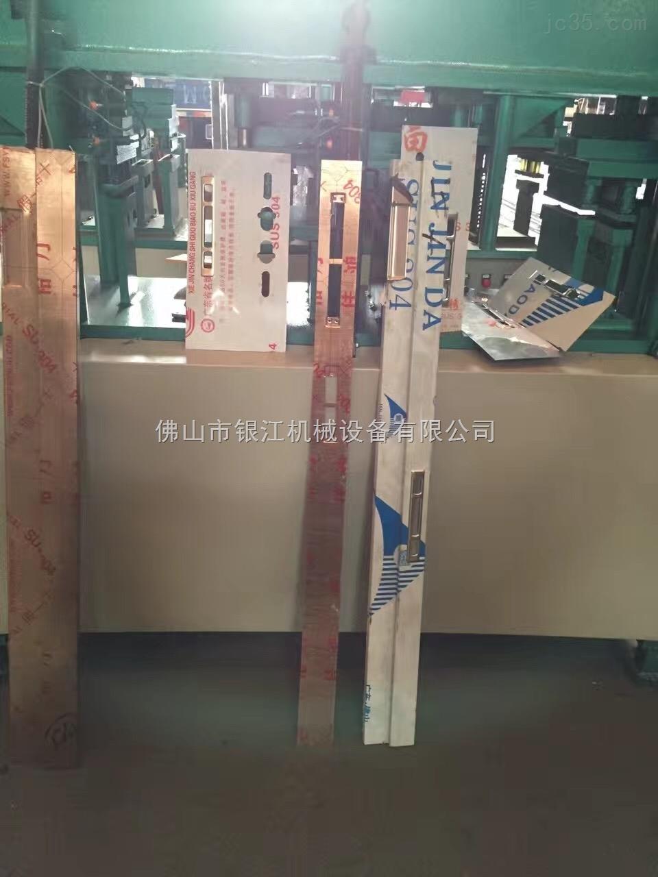 黑龙江定制SUS304白钢门锁孔组合冲床