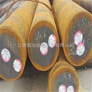 建水县供应20#钢圆棒小规格