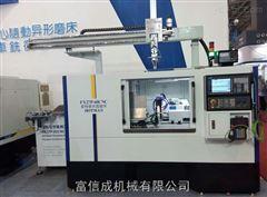 FX27-60CNC高精密数控机械手磨床