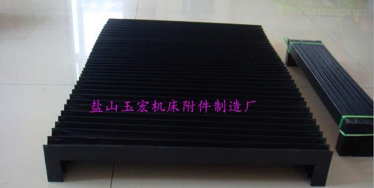 激光机床风琴防护罩