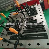 定做铸铁平台平板 二维三维柔性焊接平台全套工装夹具