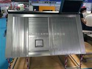 宁波萧山上海温州无锡四轴加工中心钢板护罩
