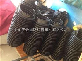 50*800耐拉伸缝合式圆形防护罩