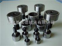 漳州供应LR5307-2RS滚轮轴承参数 NSK滚轮轴承销售