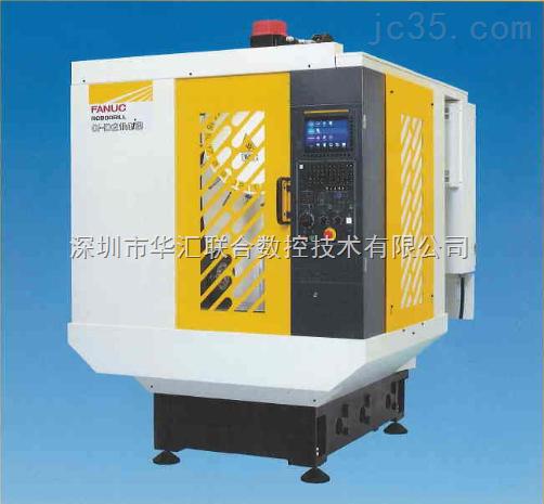 日本发那科α-DiB系列转塔式精密小型加工中心