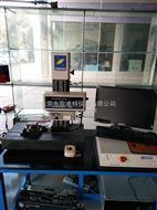 纯进口二手东京精密轮廓仪  表面轮廓测量仪