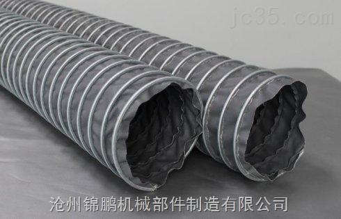 外夹式高温通风软管性能测试