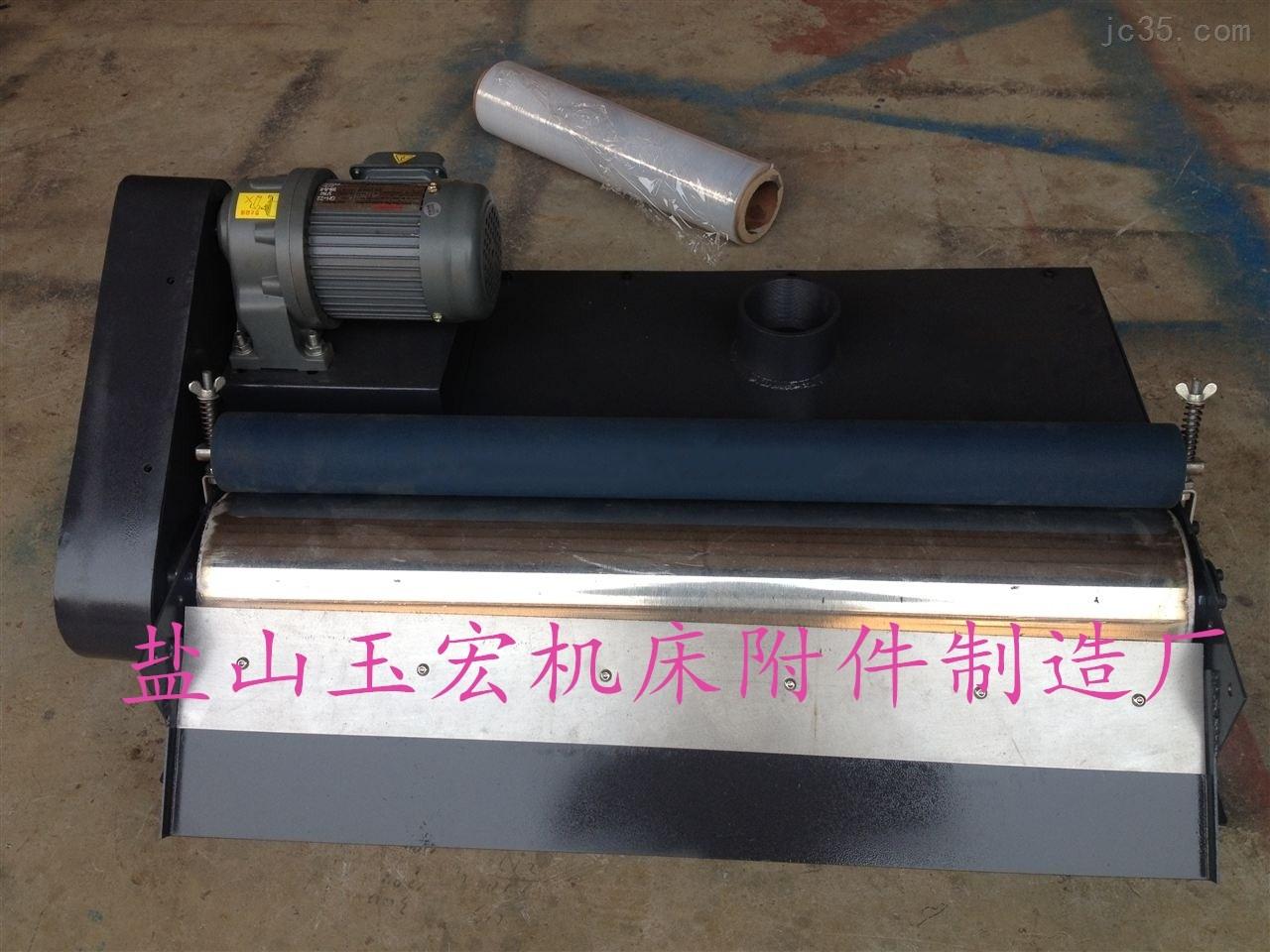 CF-250磁性分离器