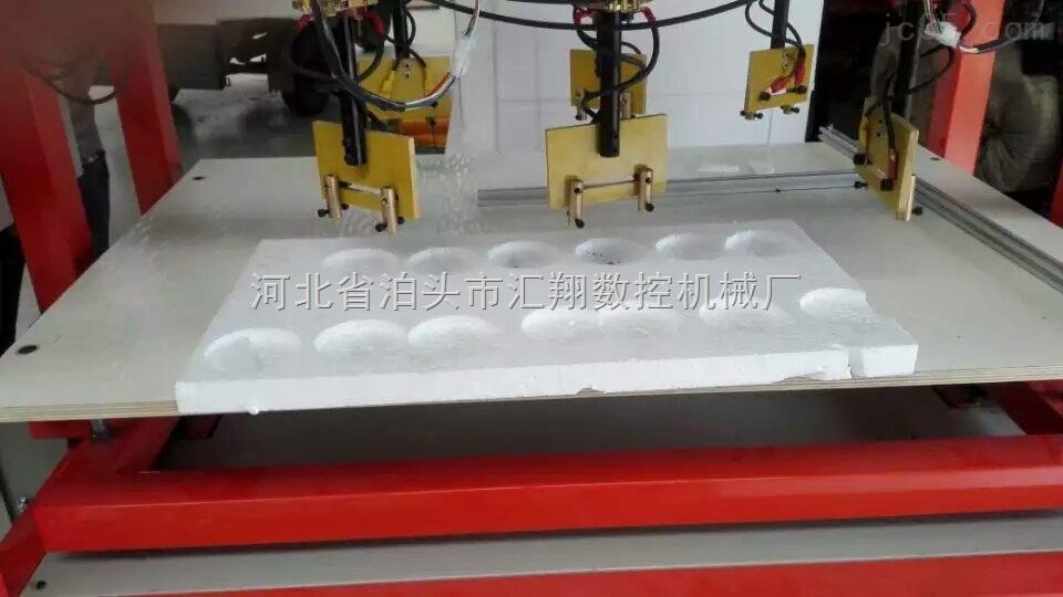 泡沫包装免膜包装挖圆机