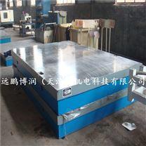 天津远鹏博润供应铸铁检验平台电机试验台焊接平板